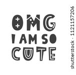 omg  i am so cute. scandinavian ... | Shutterstock .eps vector #1121157206
