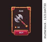 fantasy game weapon shop ui...
