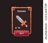 fantasy game weapon shop ui...