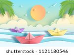 paper art style of origami boat ... | Shutterstock .eps vector #1121180546