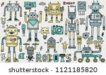 robots and computer hardware... | Shutterstock .eps vector #1121185820