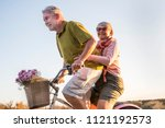 elderly senior caucasian couple ... | Shutterstock . vector #1121192573