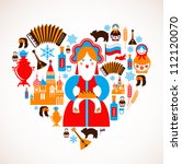 russia love   heart with vector ... | Shutterstock .eps vector #112120070