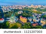 aerial view of saint andrews... | Shutterstock . vector #1121207303