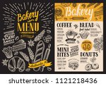 bakery dessert menu for... | Shutterstock .eps vector #1121218436