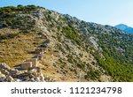 ruins of encient windmills... | Shutterstock . vector #1121234798