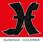 ragged gothic vector font.   Shutterstock .eps vector #1121235818