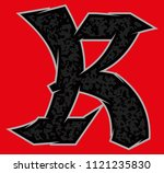 ragged gothic vector font.   Shutterstock .eps vector #1121235830