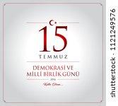 15 temmuz demokrasi ve milli... | Shutterstock .eps vector #1121249576