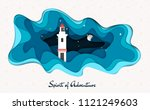 greeting card design with... | Shutterstock .eps vector #1121249603