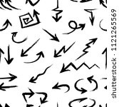 pattern of the different drawn... | Shutterstock .eps vector #1121265569