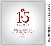 15 temmuz demokrasi ve milli... | Shutterstock .eps vector #1121273690