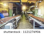automated production line and... | Shutterstock . vector #1121276906