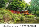 nezu jinja shrine   the famous... | Shutterstock . vector #1121286323