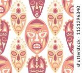 vector illustration. abstract... | Shutterstock .eps vector #1121296340