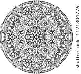 figure mandala for coloring... | Shutterstock .eps vector #1121304776
