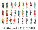 isometric different people set... | Shutterstock .eps vector #1121313323