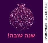 pomegranate illustration  made...   Shutterstock .eps vector #1121314418