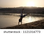 young boy play capoeira at the...   Shutterstock . vector #1121316773