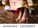 pakistani bridal showing... | Shutterstock . vector #1121326913