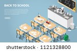 vector isometric illustration... | Shutterstock .eps vector #1121328800