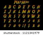 Pulp Hero Adventure Alphabet  ...