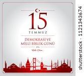 15 temmuz demokrasi ve milli... | Shutterstock .eps vector #1121343674