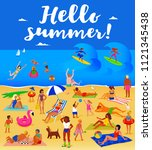 hello summer  lots of people on ... | Shutterstock .eps vector #1121345438