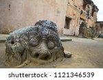 Kala Sculpture In Tamansari...