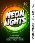 neon lights party music poster. ... | Shutterstock .eps vector #1121353763
