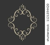 flourish decorative frame.... | Shutterstock .eps vector #1121354420