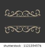 pecorative filigree ornamental... | Shutterstock .eps vector #1121354576