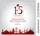 15 temmuz demokrasi ve milli... | Shutterstock .eps vector #1121355626