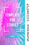 liquid color covers template...   Shutterstock .eps vector #1121364719