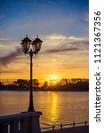 silhouette of vintage metal... | Shutterstock . vector #1121367356