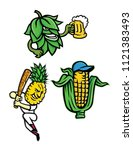 mascot icon illustration set of ... | Shutterstock .eps vector #1121383493