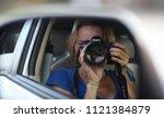 bali island  indonesia   08 05... | Shutterstock . vector #1121384879