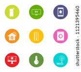 high qualification icons set.... | Shutterstock .eps vector #1121395460