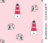 travel seamless pattern with... | Shutterstock .eps vector #1121411879