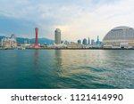 april 04 2018 kobe  japan  ...   Shutterstock . vector #1121414990