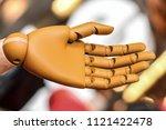 the work requires high...   Shutterstock . vector #1121422478