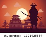 knight of japan called samurai... | Shutterstock .eps vector #1121425559