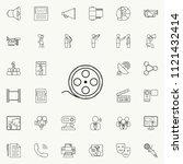 filmstrip icon. detailed set of ... | Shutterstock .eps vector #1121432414