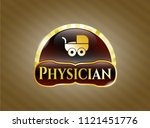shiny emblem with baby cart... | Shutterstock .eps vector #1121451776