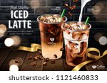 iced latte in takeaway cup on... | Shutterstock .eps vector #1121460833