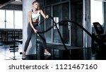 young beautiful woman... | Shutterstock . vector #1121467160