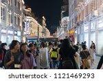xiamen china april 24 2018... | Shutterstock . vector #1121469293
