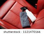 car detailing series  micro... | Shutterstock . vector #1121470166