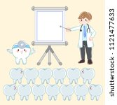 doctor with tooth dental... | Shutterstock . vector #1121477633