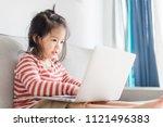 portrait of a little girl... | Shutterstock . vector #1121496383